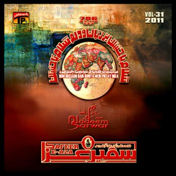 Hamaray Hain Ya Hussain by Nadeem Sarwar album lyrics