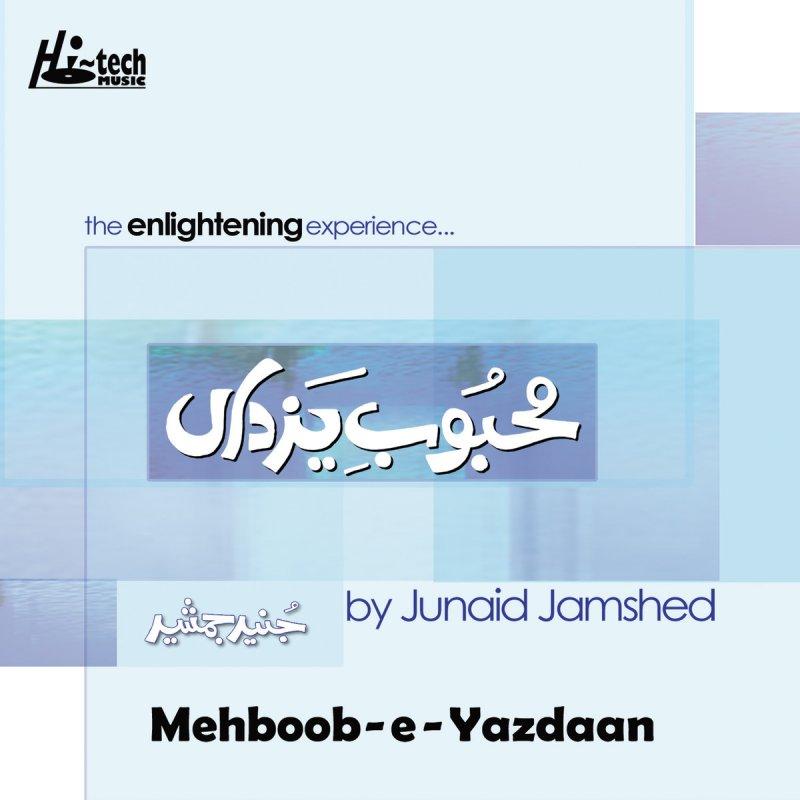 Junaid Jamshed - Mohabbat Kiya Hai Lyrics   Musixmatch