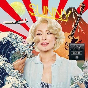 日出処                                                     by 椎名林檎 – cover art