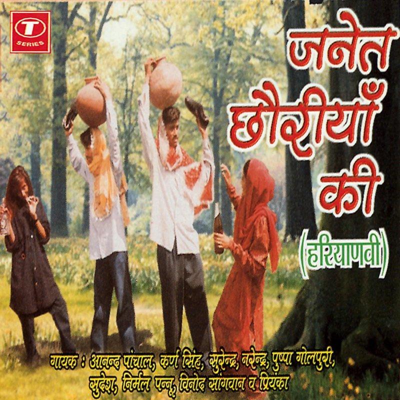 Meenu & Mohammad Zafar - Khwaja Piya Meri Bigdi Bana Do