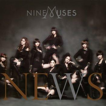 뉴스 (News) by 9MUSES - cover art