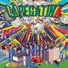 Muérdeme lyrics – album cover