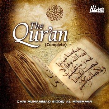Testi The Quran (Complete)
