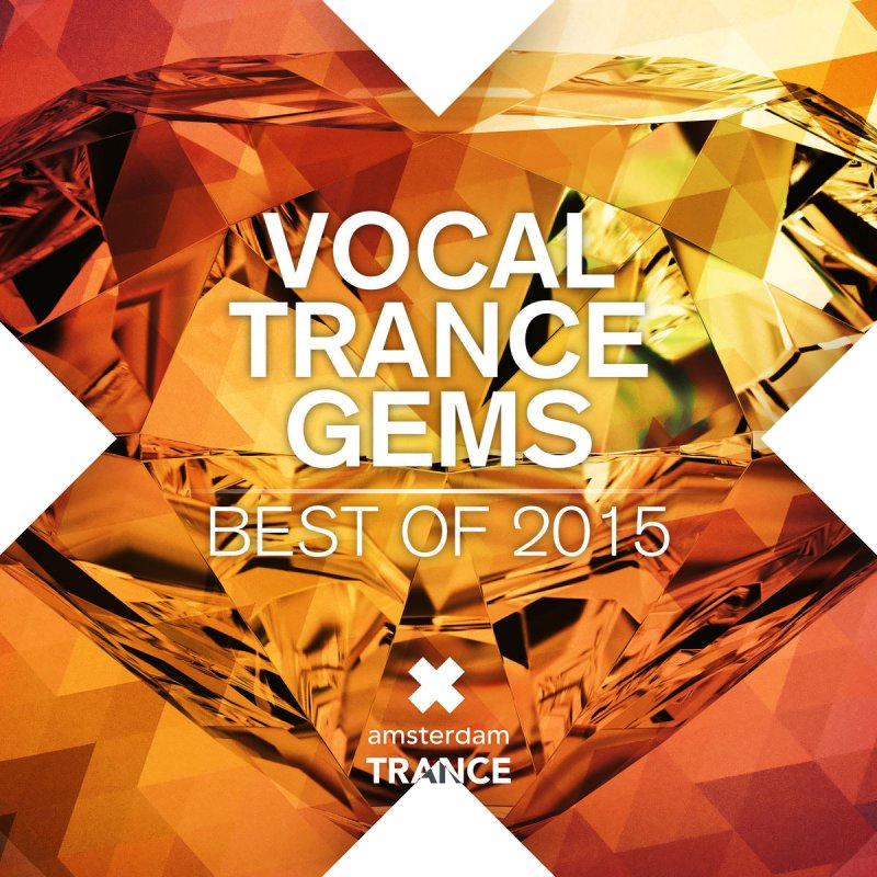 Best Trance Music Download