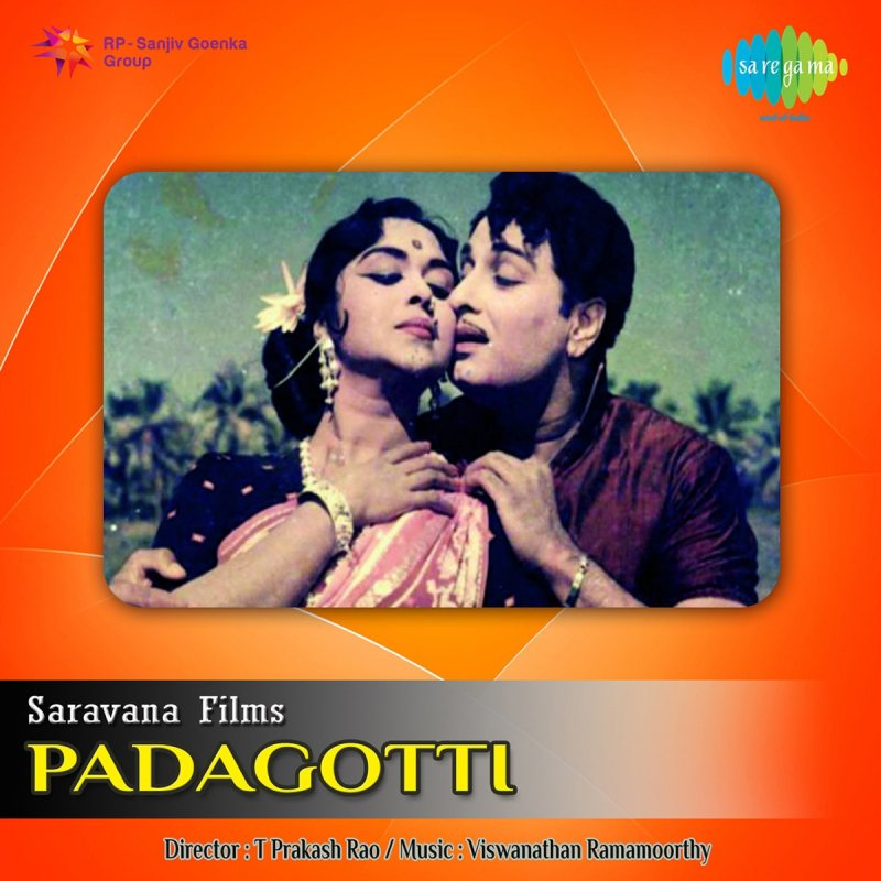 Padagotti tamil movie songs download