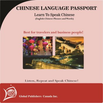 Testi Learn to Speak Chinese: English-Chinese Phrase and Word Audio Book