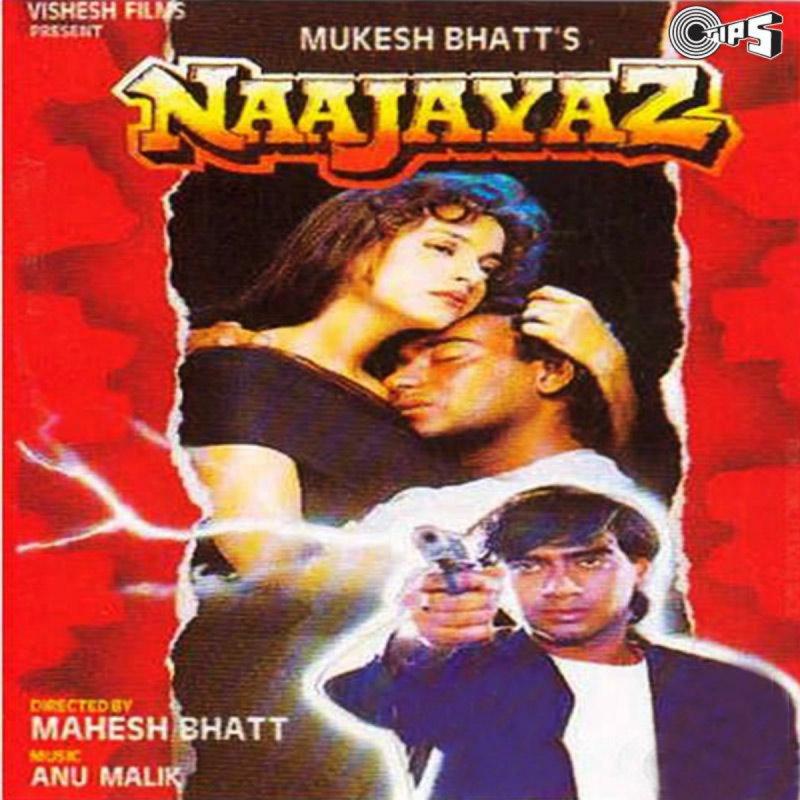 Hindi song free download mp3 kumar sanu | New Kumar Sanu