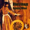 Spinning Wheel (Made Famous by Blood, Sweat & Tears)