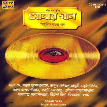 Manaivi Solle Manthiram Songs List
