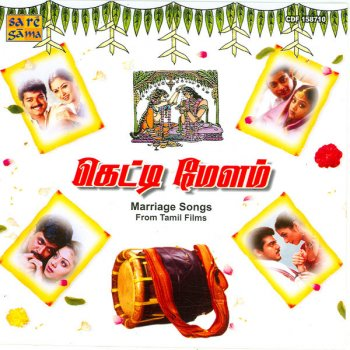 Gettimelam Marriage Songs From Tamil Fi