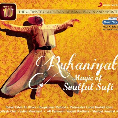 Ye Pyar Nahi To Kya Hai Serial Song: Shafqat Amanat Ali - Mitwa Lyrics