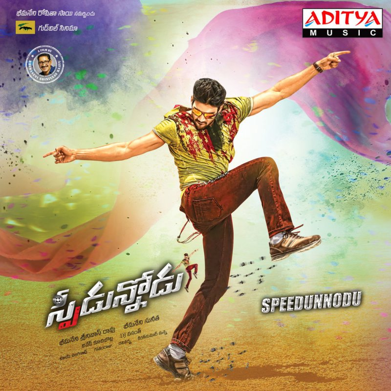 Free download the dirty picture telugu movie songs.