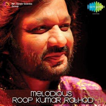 The lyrics of Aisa Koi Zindagi Se Vaada by Roop Kumar Rathod