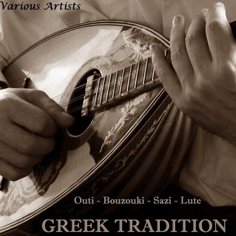 Download Greek Music Online - music