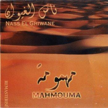mahmouma nass el ghiwane