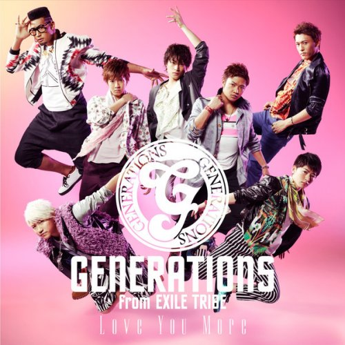 lyrics dreamers generations from exile tribe