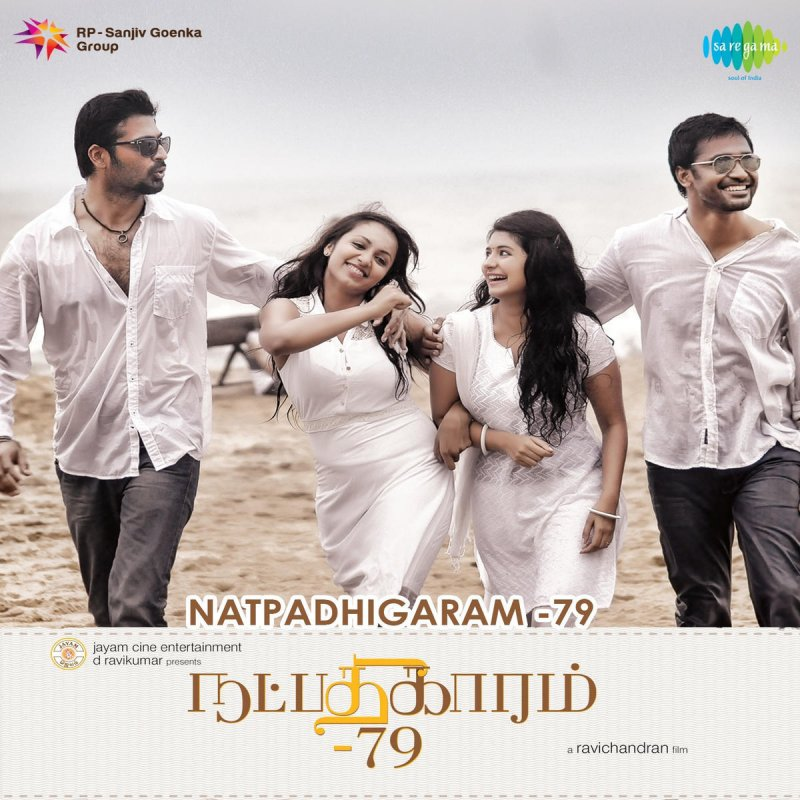 Songs download in tamilanda computer