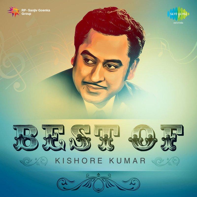 Yeh Pyar Nahi Toh Kya Hai Song Download: Hamen Tumse Pyar Kitna (Male Version