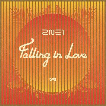 Testi Falling In Love