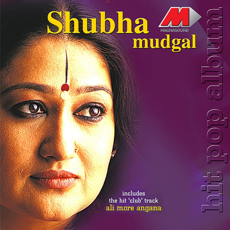 Lyrics & tabs of Album Dere Dere and Other Hits by Shubha ...