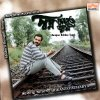 Pothe Pothe Chole Cholte lyrics – album cover