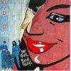 Pretty Young Girl lyrics – album cover