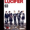 LUCIFER SHINee - cover art