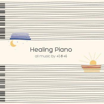 Testi Healing Piano