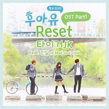 Reset (feat. Jinsil) lyrics – album cover