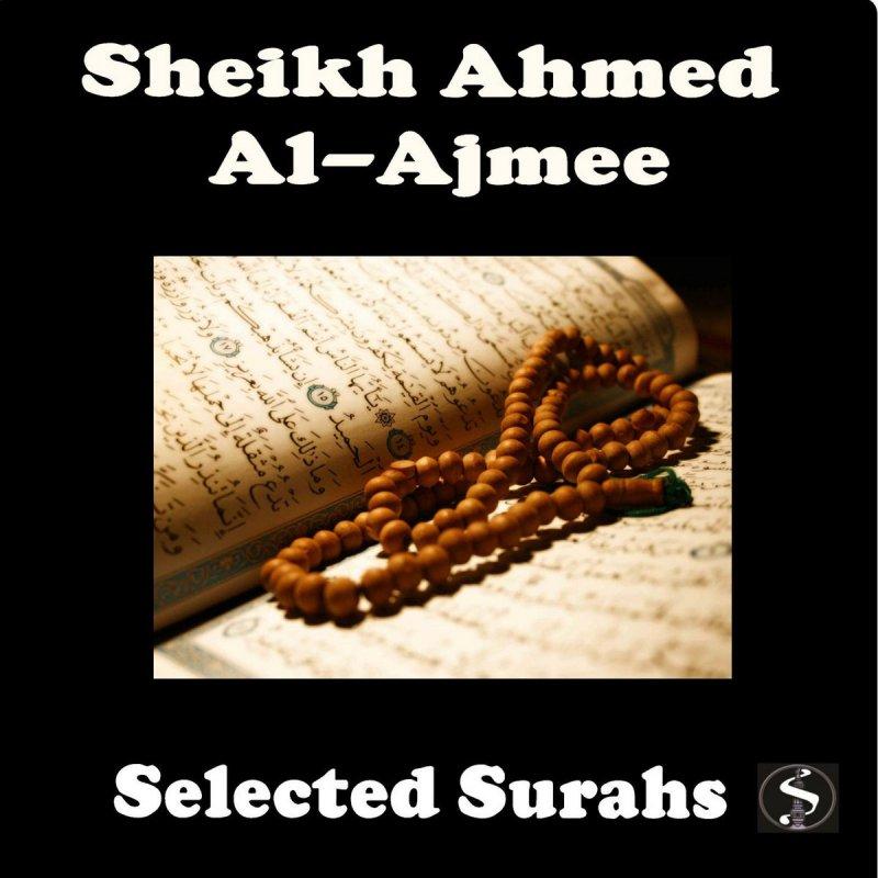 Sheikh Ahmed Al-Ajmee - Surah Yaseen Lyrics | Musixmatch