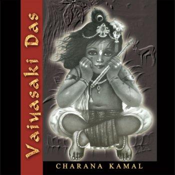 Testi Charana Kamal