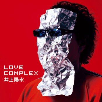 LOVE COMPLEX                                                     by 井上陽水 – cover art