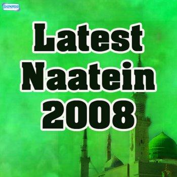 Labbaik Allah Humma lyrics – album cover
