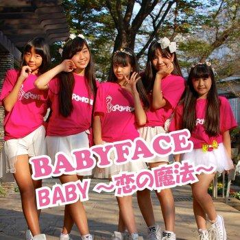 Testi BABY~恋の魔法~