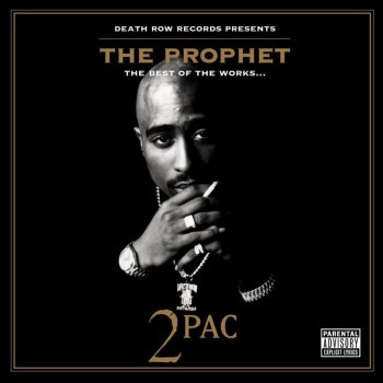 2pac Feat Outlawz Staring Through My Rear View Lyrics