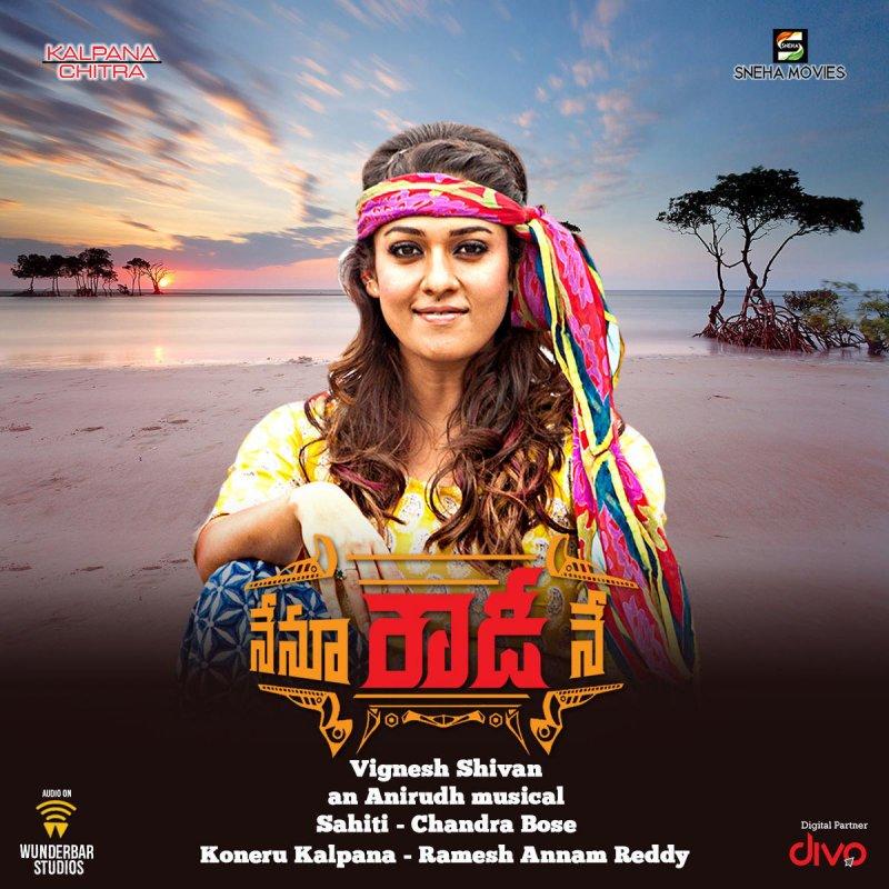Anirudh Ravichander feat  M M Keeravani - Bangaru Bomma Lyrics