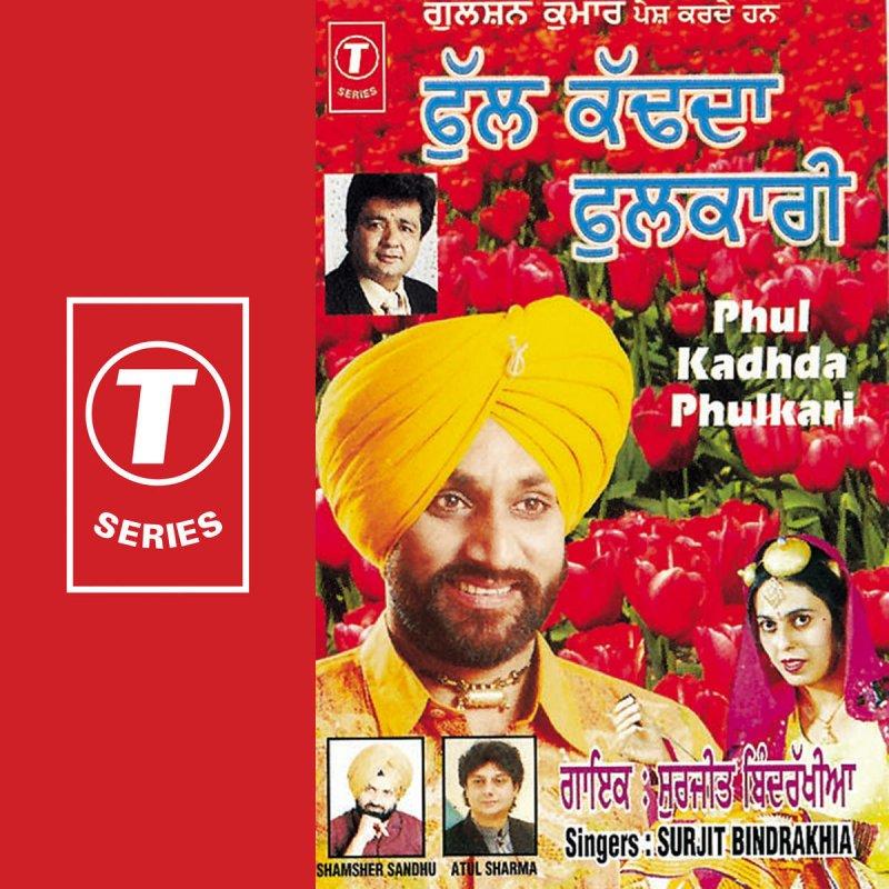 Surjit Bindrakhia - Yaar Bolda Lyrics | MetroLyrics