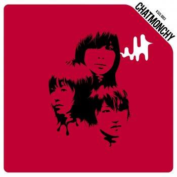 ハナノユメ (ALBUM Mix) by チャットモンチー - cover art