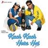 Tujhe Yaad Na Meri Aayee lyrics – album cover
