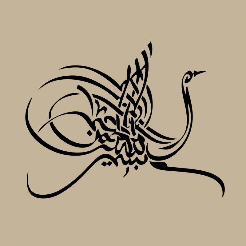 Voices of Passion - To Karbala I Yearn to Go Lyrics | Musixmatch