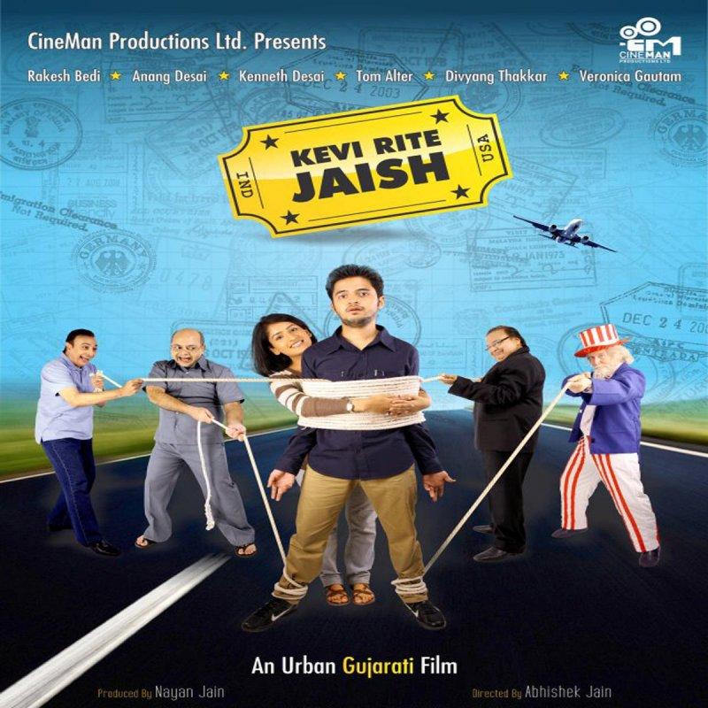 Lo Safar Song Raagtune: Aishwarya Majmudar Feat. Parthiv Gohil