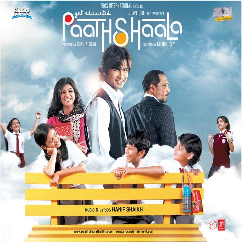 Pal Pal Yaad Teri Hindi Mp3 Song Download: Hanif Shaikh, Akansha Lama & Tulsi Kumar
