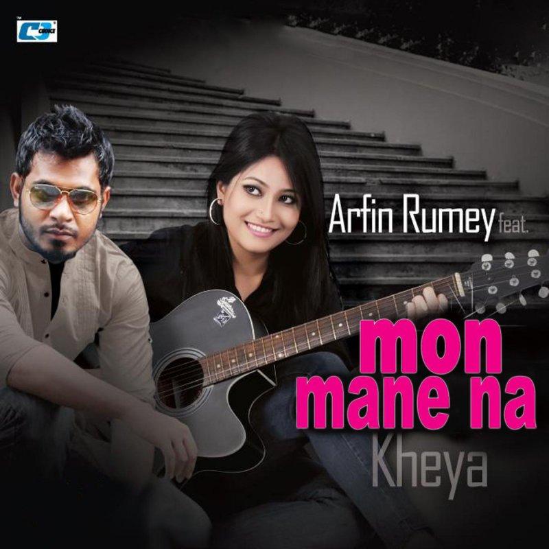 Ami Ki Tomay Songs Download: Arfin Rumey Feat. Kheya - Tomay Ami Lyrics