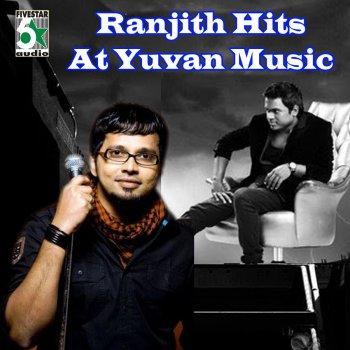 Testi Ranjith Hits at Yuvan Music