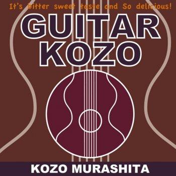 GUITAR KOZO                                                     by 村下孝蔵 – cover art