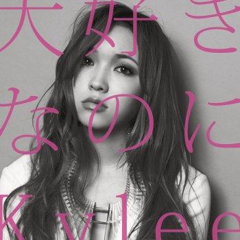 kylee crazy for you mp3 : mp3 rar zip download