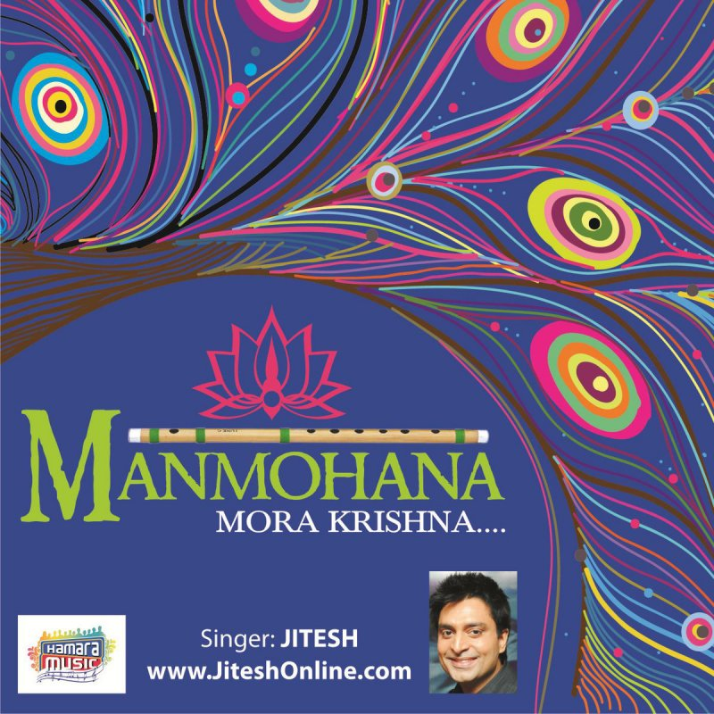 Jitesh: letra de Manmohana Mora Krishna - Lounge   Musixmatch