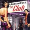 Masterbeat Sunset Various Artists - cover art