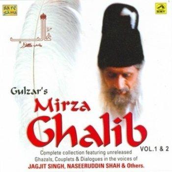 Gulzar, Jagjit Singh, Chitra Singh & Vinod Sehgal - Ibteda