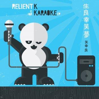 Testi Is for Karaoke